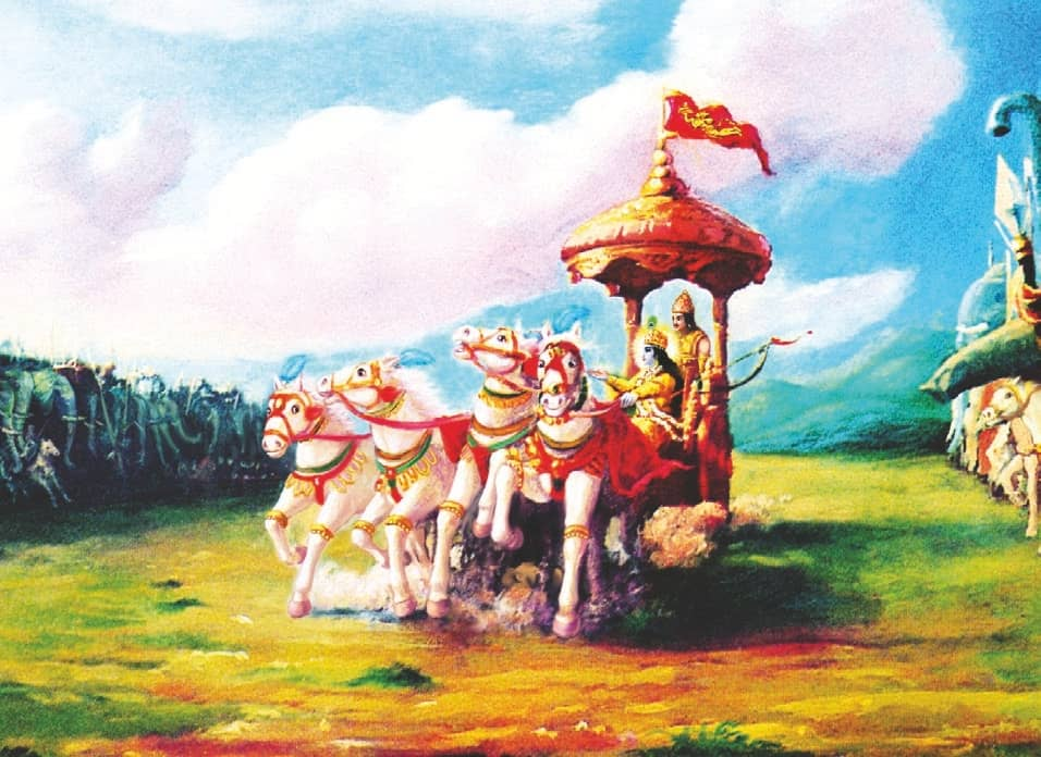 Bhagavad Gita - The Song Of The Divine