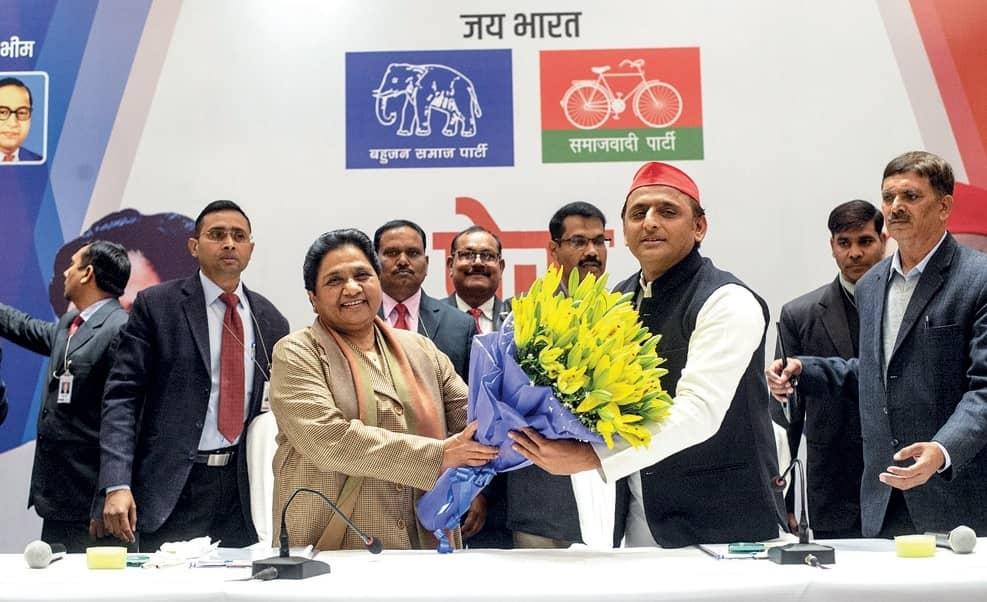 SP-BSP Alliance A Political Decision!