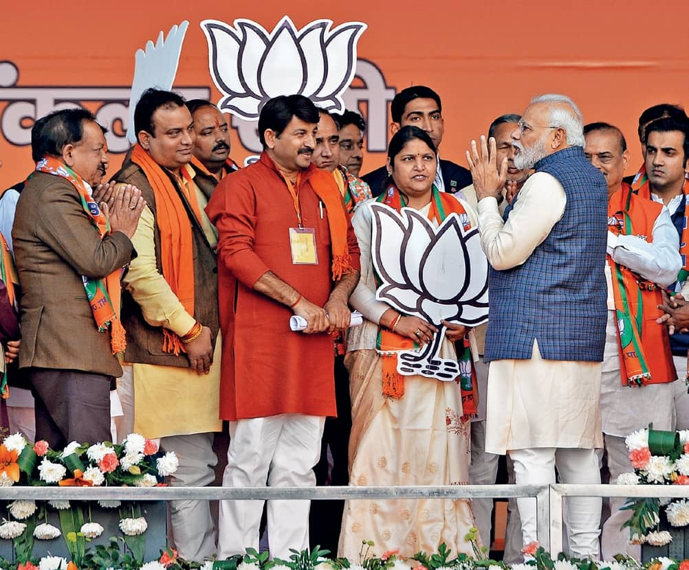 Why The BJP Lost In Delhi