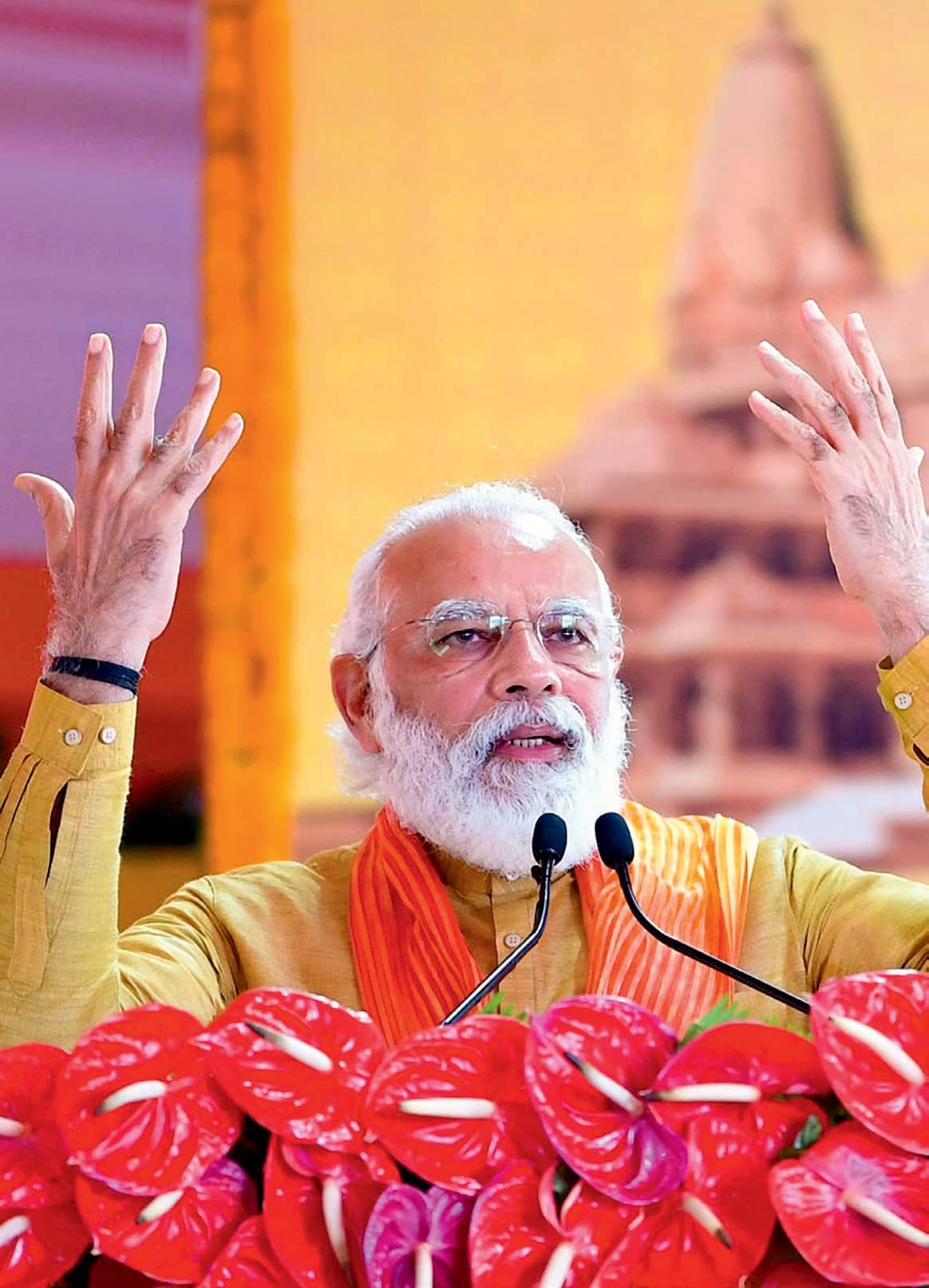The Modi Mantra