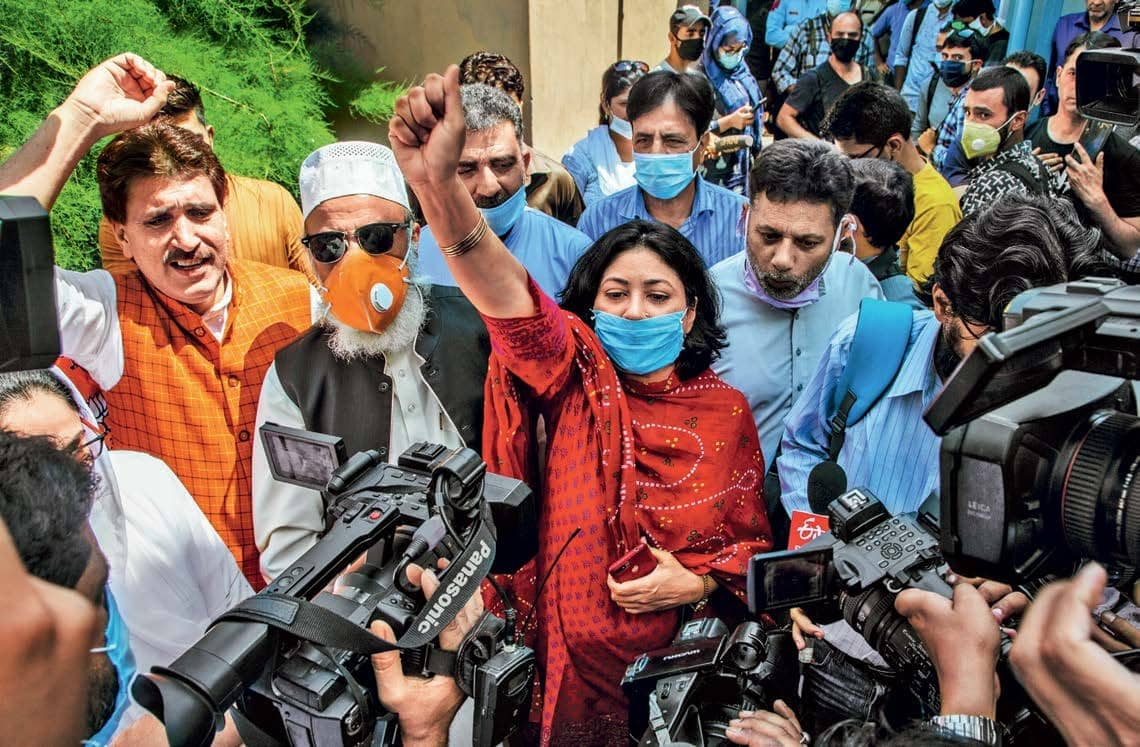 Fear And Recoil In Kashmir