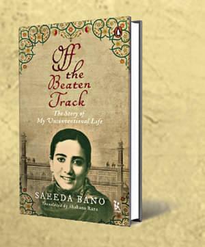 Memoirs of an Early Feminist