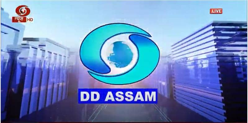 I&B Minister launches 'DD Assam' channel