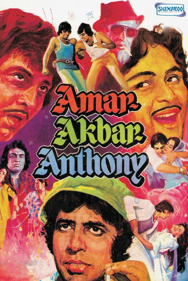Celebrating Amar Akbar Anthony, 40 Years Later