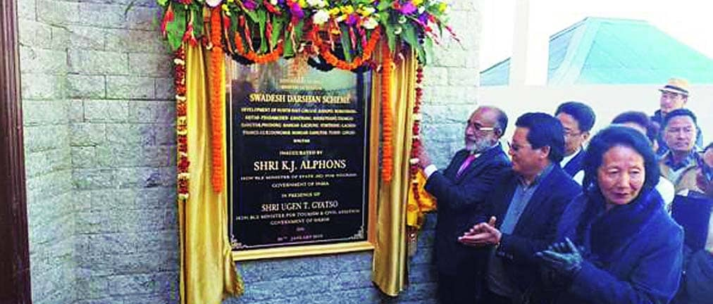 The First Swadesh Darshan Project Opens In Sikkim