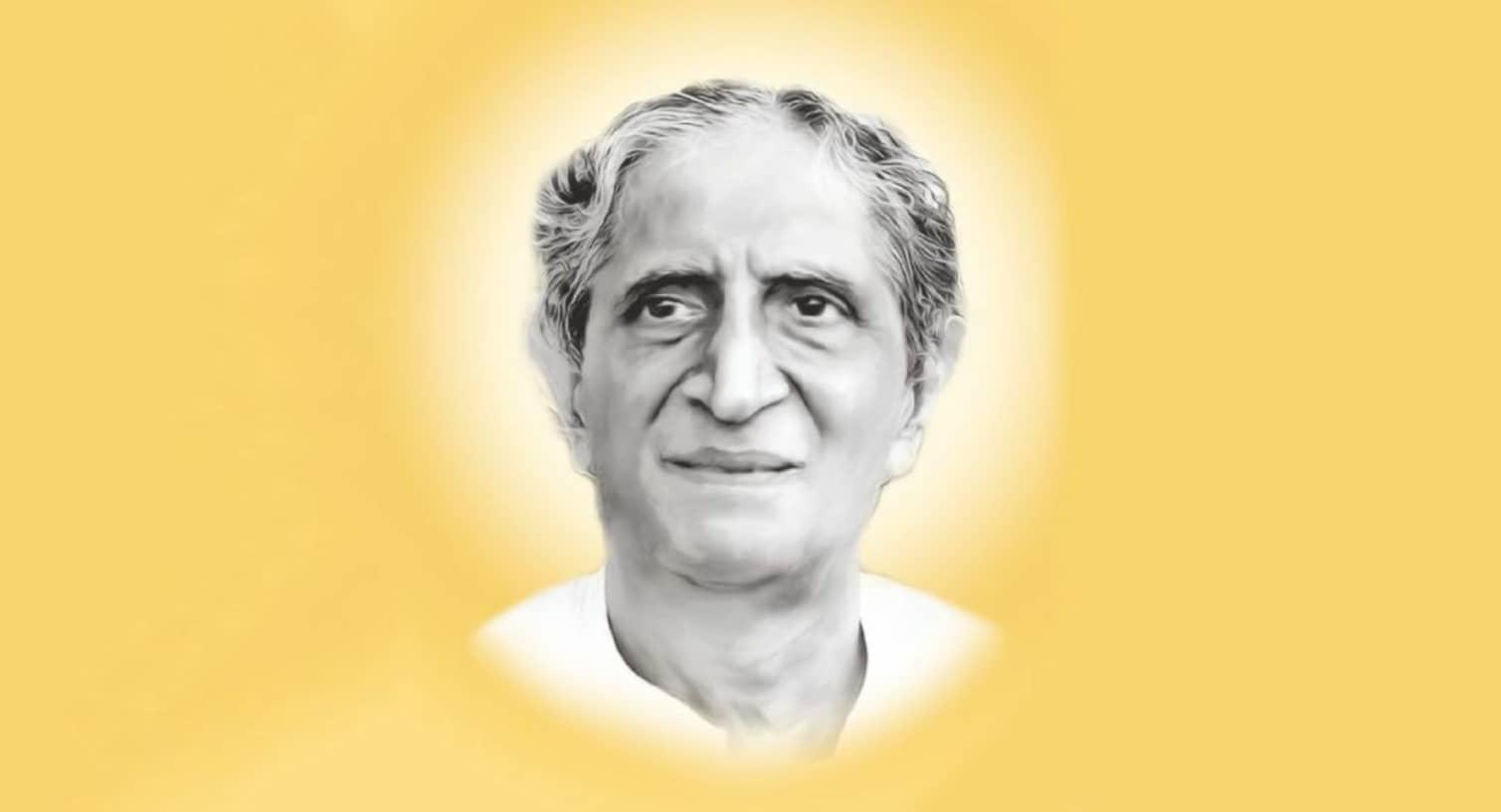 Asmita - Dr. Jayadeva Yogendra In Parisamvada