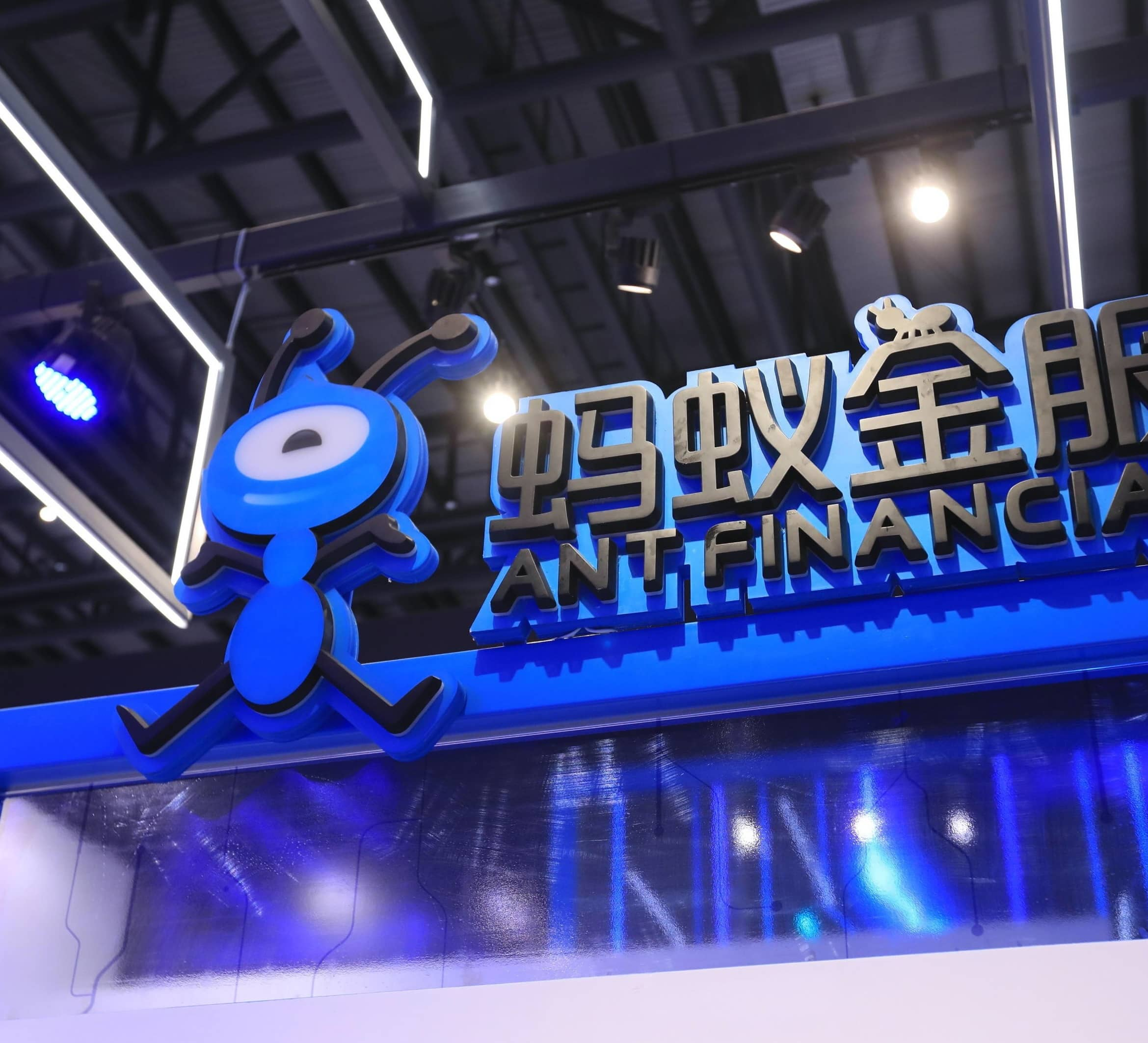 Alibaba-Backed Ant Group To Go Public in Shanghai, Hong Kong