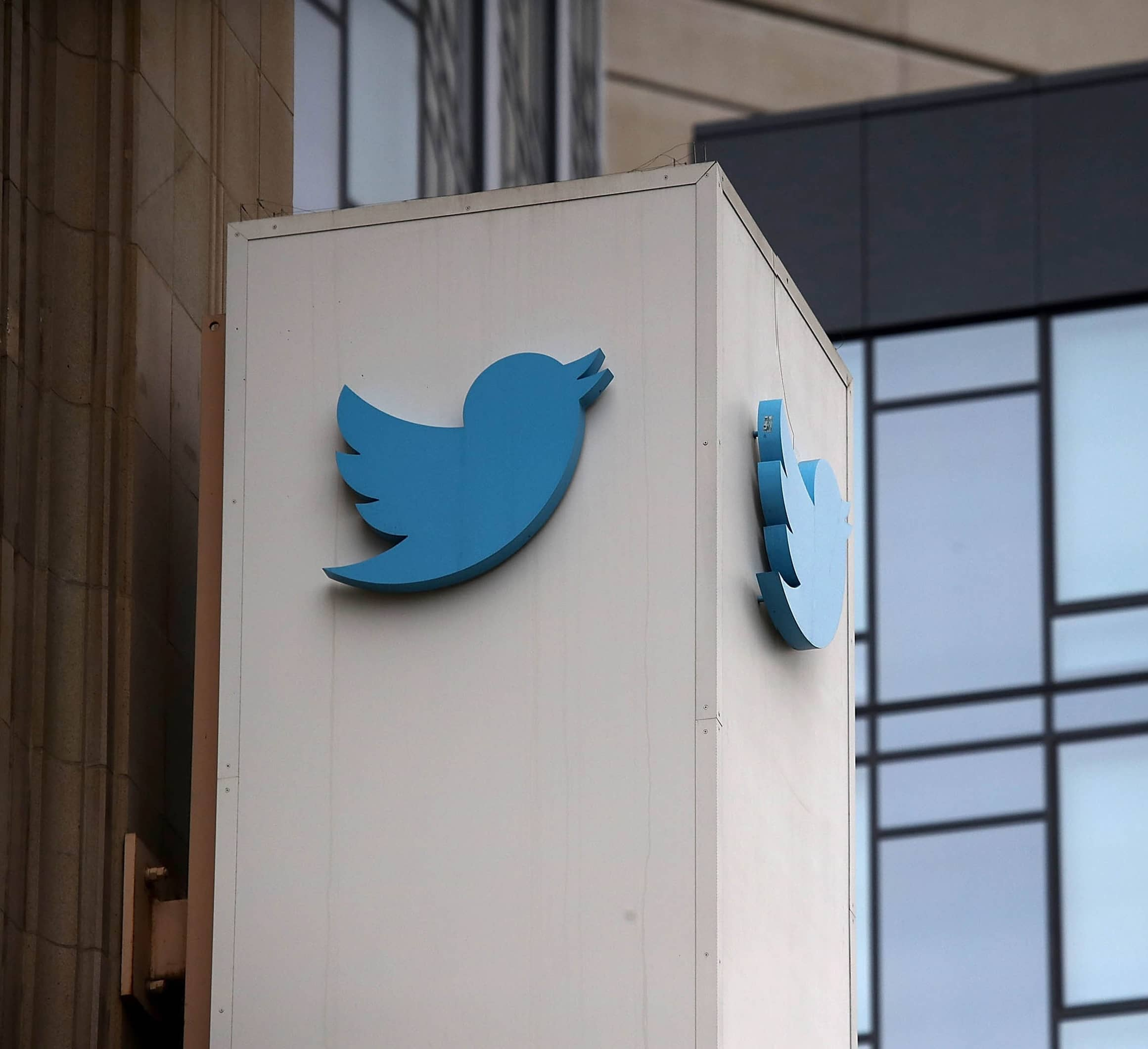 Q&A: WHAT'S BEHIND THE TWITTER BITCOIN HACK?