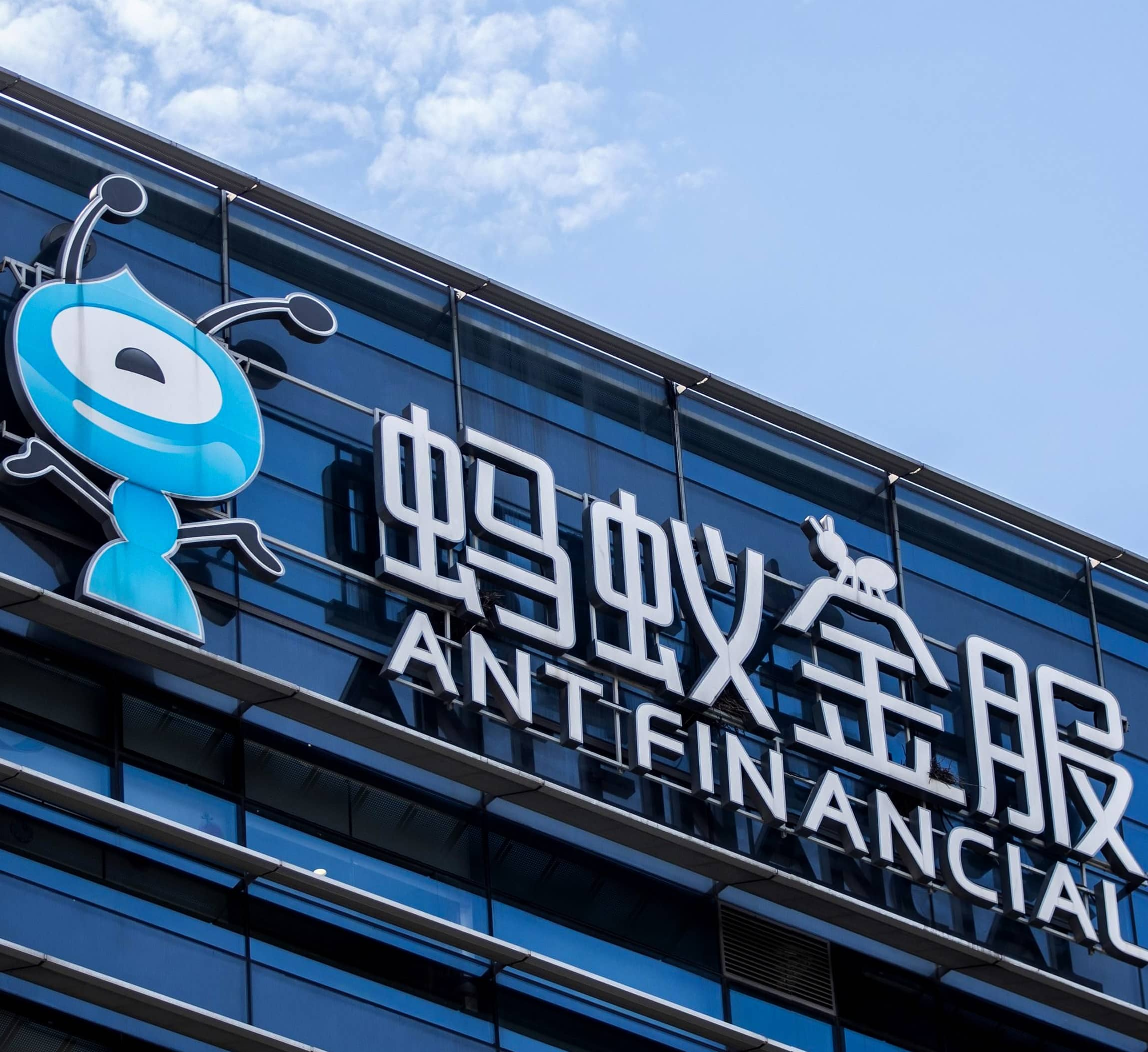 ALIBABA'S ANT GROUP FILES FOR IPO IN HONG KONG, SHANGHAI