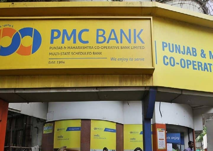 PMC Bank Fiasco