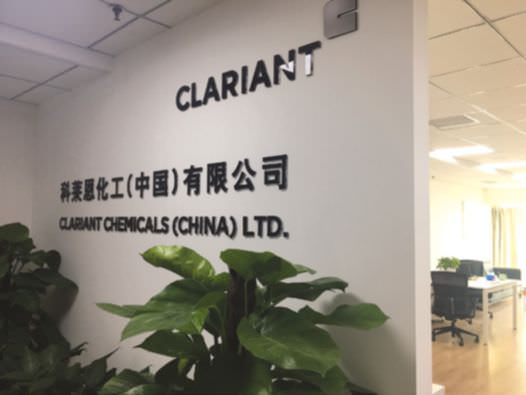 Clariant Opens New Office For Its Catalysts Business In Qingdao, China