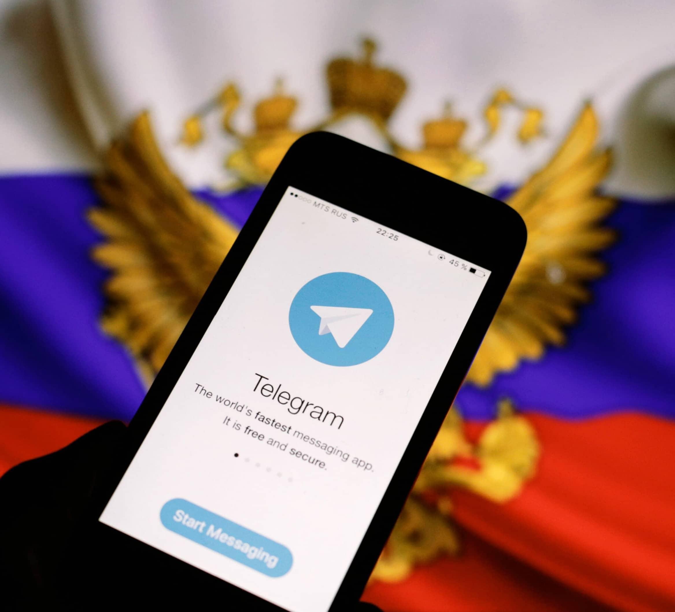 RUSSIA LIFTS INEFFECTIVE BAN ON TELEGRAM MESSAGING APP
