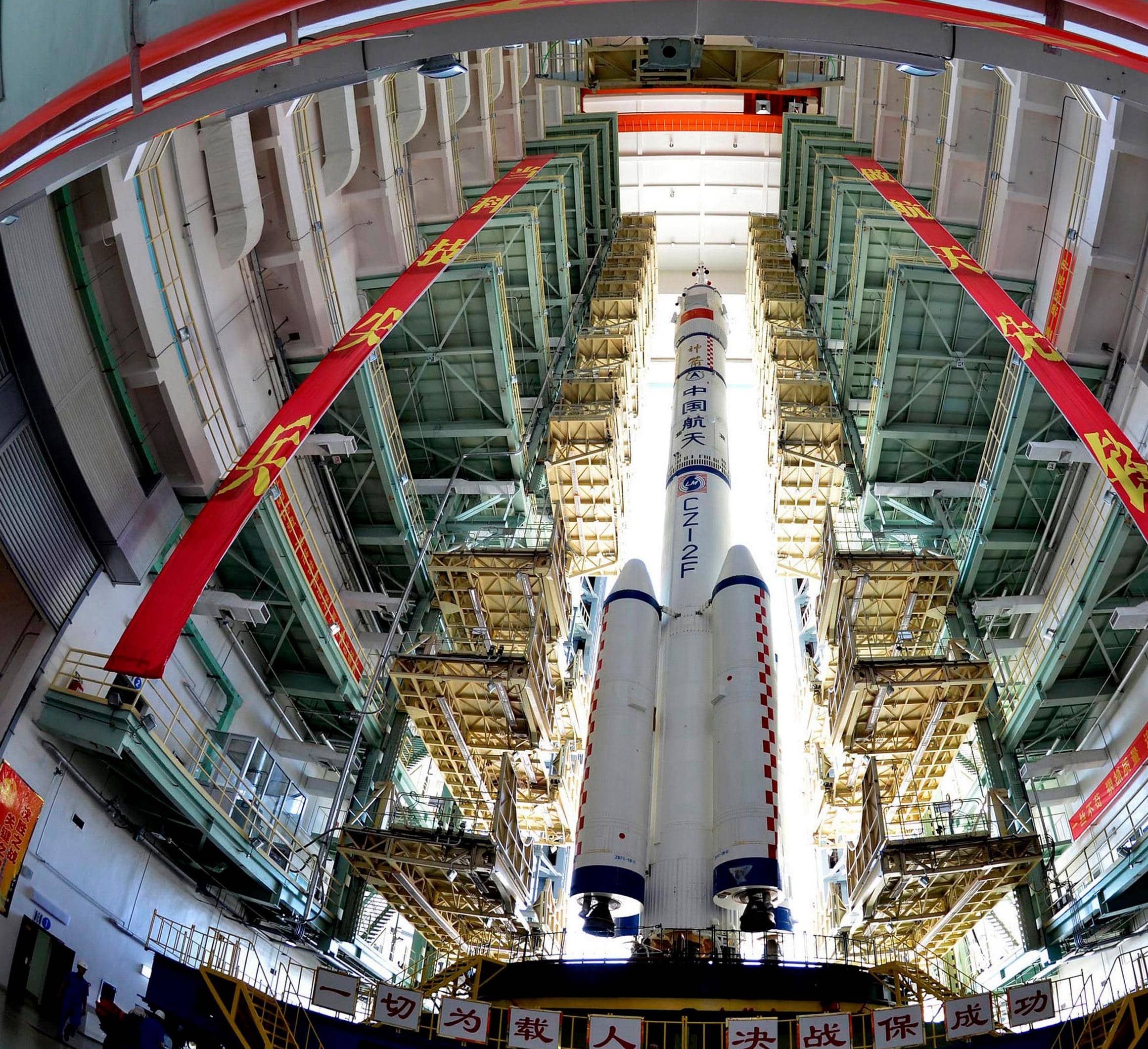 CHINA'S FIRST REUSABLE SPACECRAFT LANDS AFTER 2-DAY FLIGHT