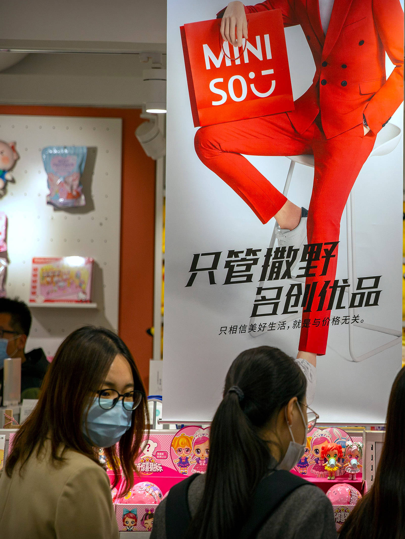 CHINESE RETAILER MINISO TO RAISE ABOUT $562 MILLION IN IPO
