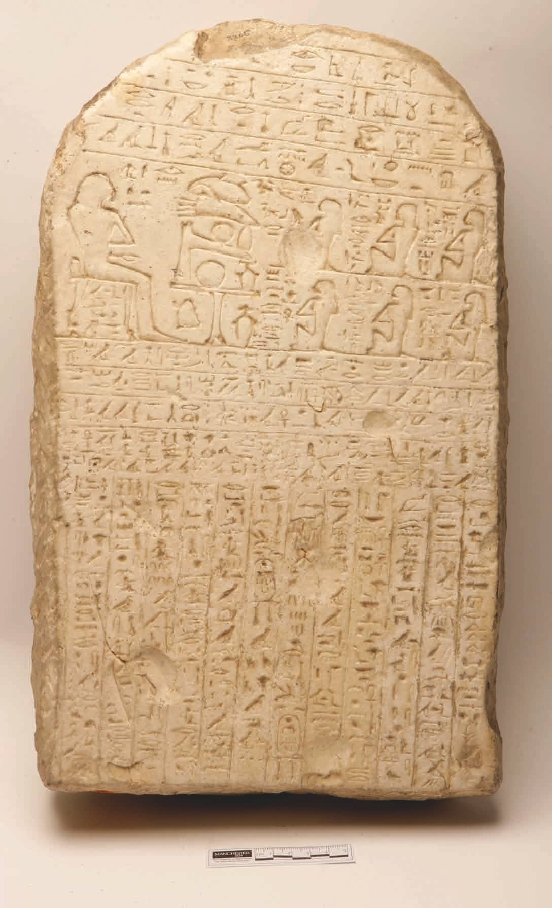 Highlights Of The Manchester Museum 19: The Stela Of Sobek-khu
