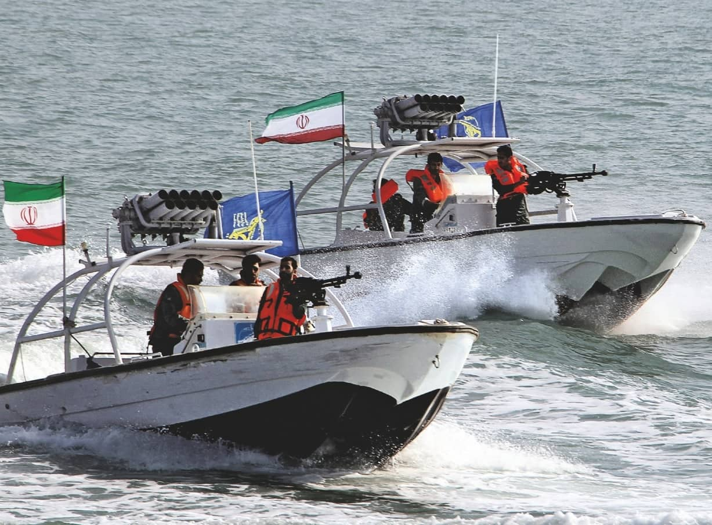 War Game In The Gulf